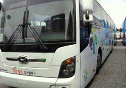Cho thuê xe du lịch núi Hồng Lĩnh