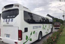 Kinh nghiệm chọn công ty cho thuê xe tại Hà Nội uy tín-1
